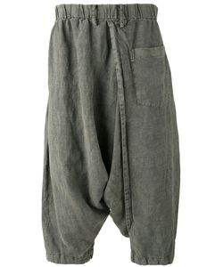 Issey Miyake | Drop Crotch Cropped Trousers