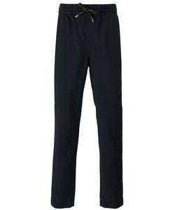 BERNARDO GIUSTI | Drawstring Track Pants Size 52