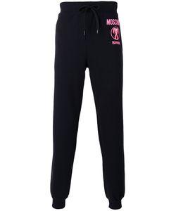 Moschino | Flamingo Print Track Pants