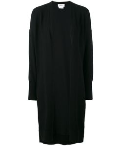 DKNY | Long Open-Front Cardigan M