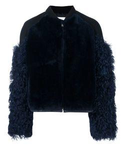 MSGM | Куртка С Контрастными Рукавами