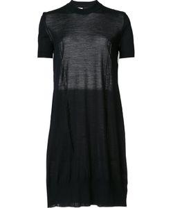 Vera Wang | Tulle Insert Dress