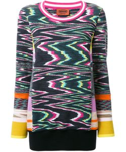 Missoni | Abstract Intarsia Jumper