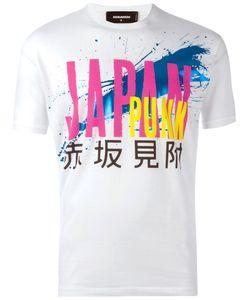 Dsquared2 | Japan Punk T-Shirt