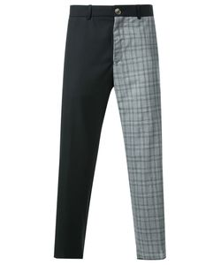 Wan Hung | Two-Tone Trousers