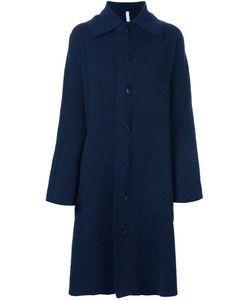 Boboutic | Объемное Пальто