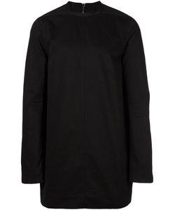 RICK OWENS DRKSHDW | Рубашка С Молнией Сзади