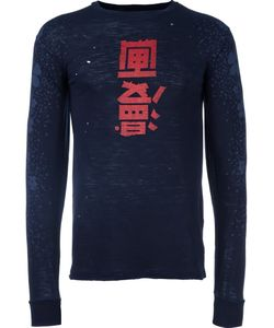 Dsquared2 | Kanji Detail T-Shirt