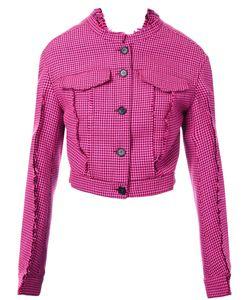 Yang Li | Приталенная Куртка