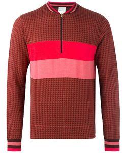 Paul Smith | Пуловер С Полосатым Принтом