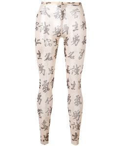 Dsquared2 | Tattoo Lounge Trousers