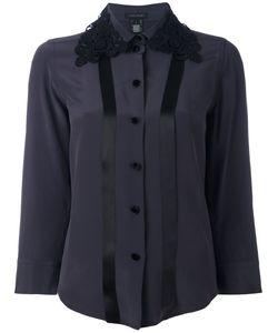 Marc Jacobs | Рубашка С Вышивкой