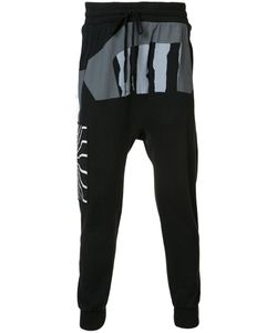 11 BY BORIS BIDJAN SABERI | Geometric Prints Sweatpants Size Medium