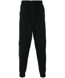 Y-3 | Drawstring Track Pants Men Xl