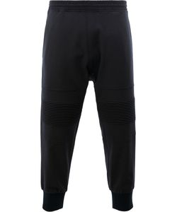 Neil Barrett | Ribbed Knee Track Pants 46 Silk/Cotton/Polyester/Virgin