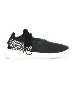 adidas Originals | Tubular Defiant 2.0 Sneakers 40 Nylon/Rubber