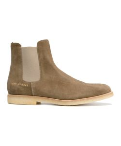 Common Projects | Chelsea Boots Size 41