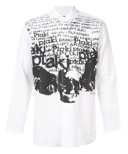 JUNYA WATANABE COMME DES GARCONS | Junya Watanabe Comme Des Garçons Printed Shirt