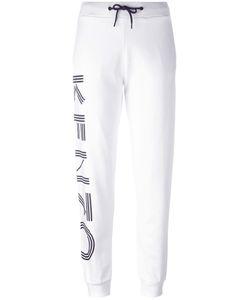 Kenzo | Logo Print Track Pants Size Large