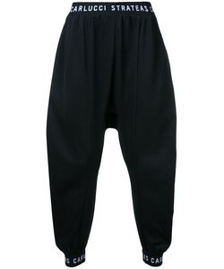STRATEAS CARLUCCI | Panel Drop-Crotch Sweatpants