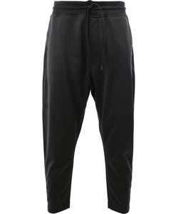 JUNYA WATANABE COMME DES GARCONS | Junya Watanabe Comme Des Garçons Man Cropped Trackpants Small