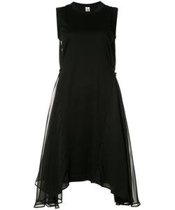Comme Des Garçons Noir Kei Ninomiya | Asymmetric Fla Dress