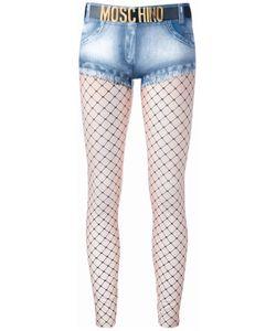 Moschino | Trompe-Loeil Short Leggings 38 Polyester/Spandex/Elastane
