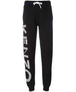 Kenzo | Logo Print Track Pants Xs Cotton