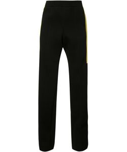 Givenchy | Contrast Stripe Track Pants Small Cotton/Viscose/Polyester