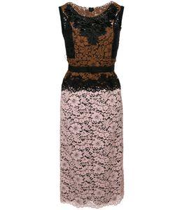 Antonio Marras | Платье С Контрастными Кружевными Вставками