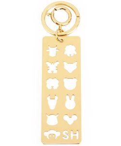 Sophie Hulme | Animal Stencil Keyring Charm Brass