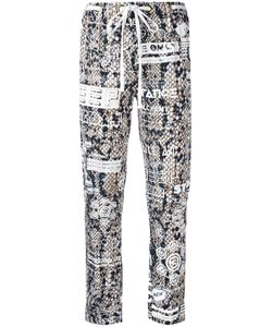 Kenzo | Printed Drawstring Trousers 36 Polyester/Triacetate/Viscose