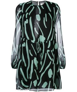 Diane Von Furstenberg | Платье Со Стяжкой На Поясе