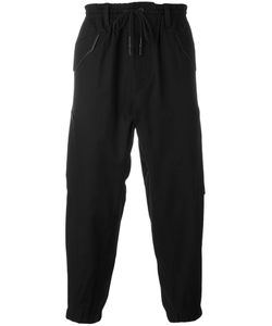 Y-3 | Cropped Track Pants Size Xl