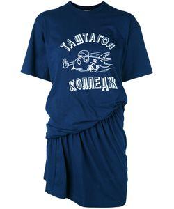 JUNYA WATANABE COMME DES GARCONS | Junya Watanabe Comme Des Garçons Ruched Printed T-Shirt Dress