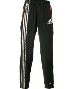 adidas x Kolor | Adidas By Kolor Striped Track Pants Large Polyamide/Polyester