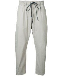 KAZUYUKI KUMAGAI | Cropped Drawstring Trousers 2 Cotton/Nylon/Polyurethane