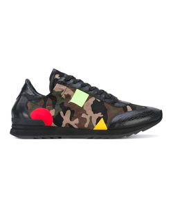 Philippe Model | Camouflage Print Sneakers