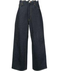 FACETASM | Wide-Leg Jeans