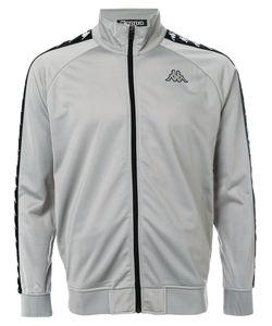 Kappa | Спортивная Куртка На Молнии