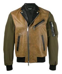 Dsquared2 | Байкерская Куртка С Контрастным Дизайном