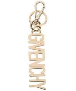 Givenchy | Брелок С Логотипом