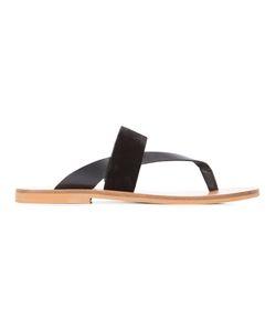 Vince | Tess Flat Sandals Size 7.5