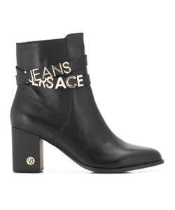 ec7d830e36c5 Versace Jeans - Ботильоны С Ремешками Вокруг Щиколотки