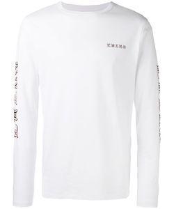 Soulland   Chen Sweatshirt Large Cotton
