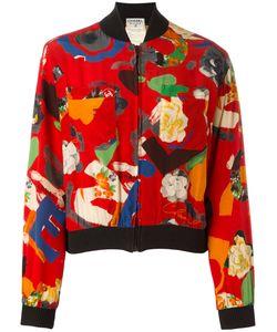 Chanel Vintage | Bomber Jacket Size