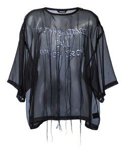 MOOHONG | Oversized T-Shirt 40 Polyester