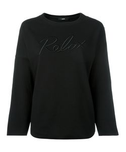 Diesel | Relax Jumper Small Cotton/Polyester/Spandex/Elastane