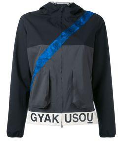Nike | Куртка Дизайна Колор-Блок Gya