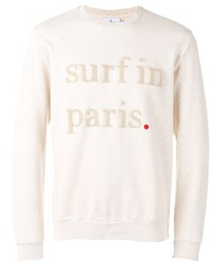 CUISSE DE GRENOUILLE | Slogan Front Sweatshirt Large Cotton